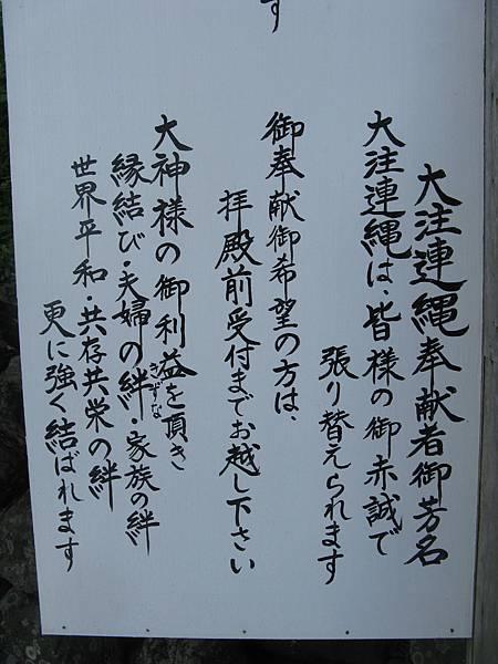 IMG_6933.JPG