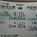 DSC_5088.JPG