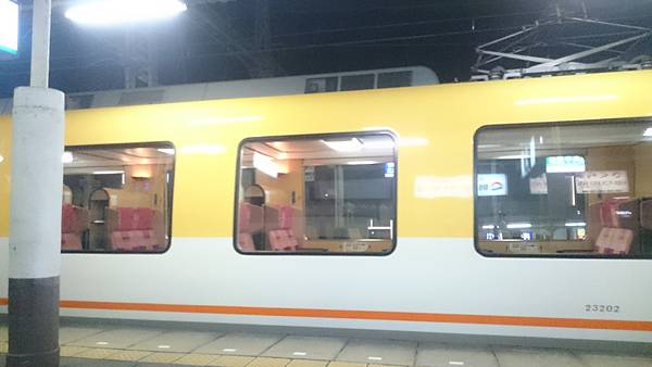 DSC_5076.JPG