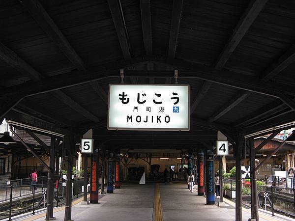 IMG_7437.JPG