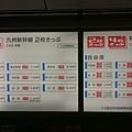 DSC_7652.JPG