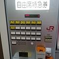 DSC_7660.JPG