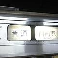 DSC_7671.JPG