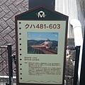 DSC_7713.JPG