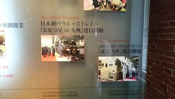 DSC_7732.JPG