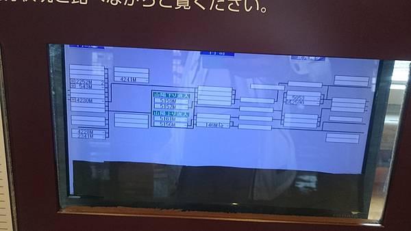 DSC_7744.JPG