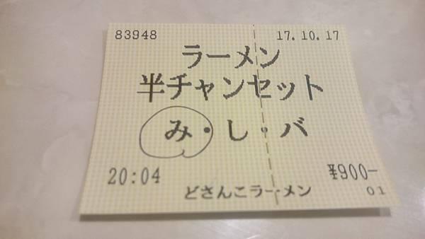 DSC_7824.JPG