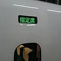 DSC_7830.JPG
