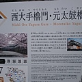 DSC_7863.JPG