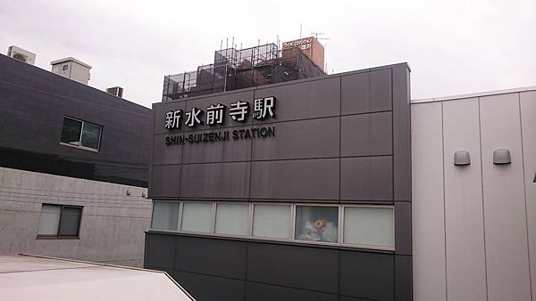 DSC_7877.JPG