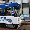DSC_8026.JPG