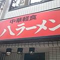 DSC_8045.JPG