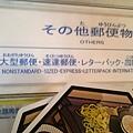 DSC_8222.JPG