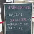 DSC_8254.JPG