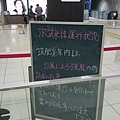 DSC_8268.JPG