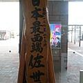 DSC_8306.JPG
