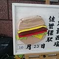 DSC_8320.JPG