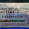 DSC_9405.JPG