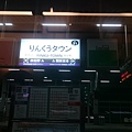DSC_9417.JPG