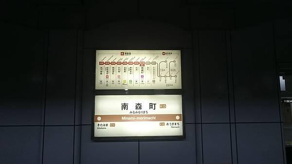 DSC_9430.JPG