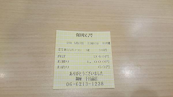 DSC_9436.JPG