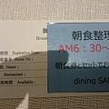 DSC_9458.JPG