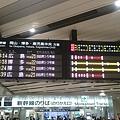 DSC_9467.JPG