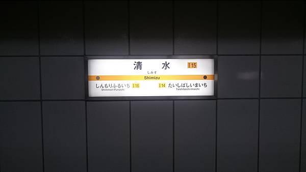 DSC_9611.JPG