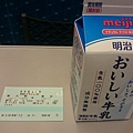 DSC_9621.JPG