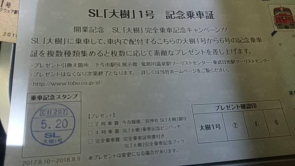 DSC_9761.JPG
