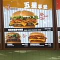 @Burger King