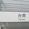 列車進台南站