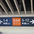 板橋站樓梯裡的指示牌