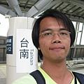 高鐵台南站月台上自拍 1