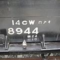 國音電碼: 14CW ㄇㄕㄔ 8944