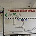 竹田站周圍