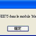 Mediainfo 法文錯誤訊息