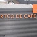 MOCA旁的咖啡店