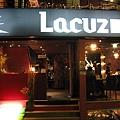 Lacuz 正門2