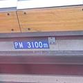 木柵線里程標記