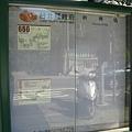 只剩666和台北客運16的站牌