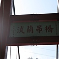 IMG_1193.JPG