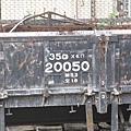 35G ㄨㄍㄇ 20050