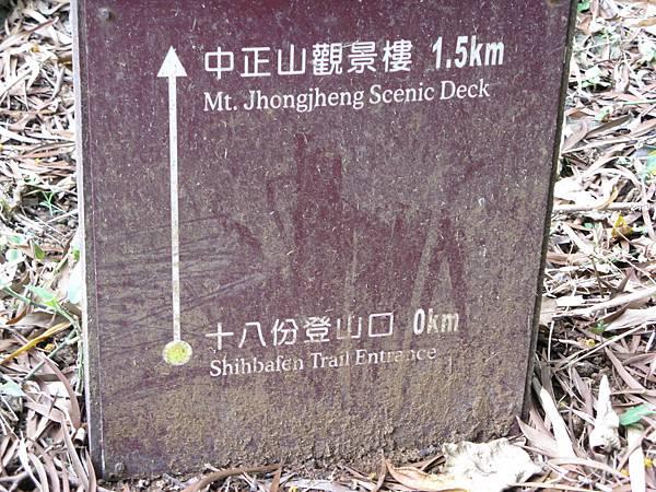 """""""只有""""1.5km"""