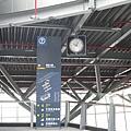 台南站的大時鐘