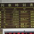 抵達台北車站。我一直很喜歡翻牌式的時刻表,可惜快成為歷史了…