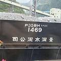 P35BH ㄗㄕㄊㄍ 1469