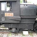 LDT103