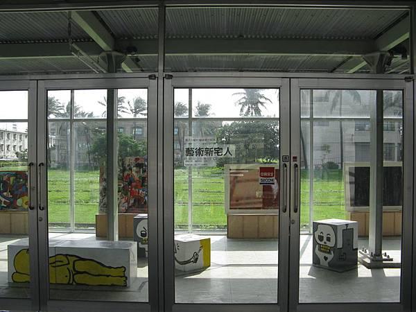 已變成展示空間的第二月台玻璃屋
