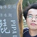 琵琶湖前自拍5